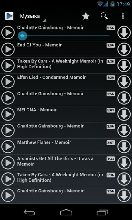 приложение скачать музыку с контакта на андроид телефон - фото 9