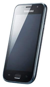скачать прошивку для Gt I9003 - фото 3