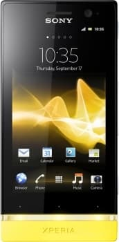 Sony Xperia U (White/Yellow)