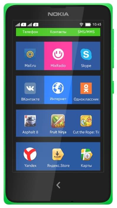 Nokia X Dual Sim Rm 980 скачать прошивку - фото 3