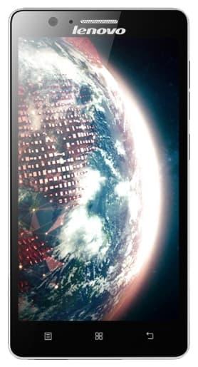 скачать прошивку для Lenovo A536 с официального сайта - фото 8