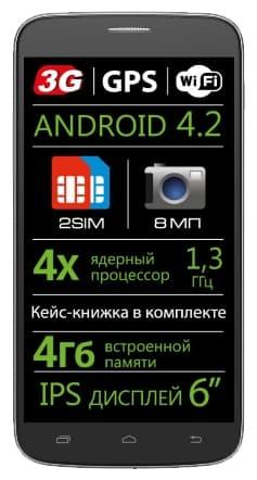инструкция для андроид 4.2 на русском языке скачать