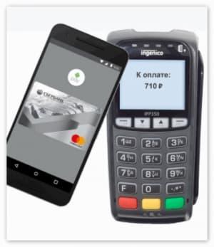 Как настроить NFC для оплаты картой Cбербанка
