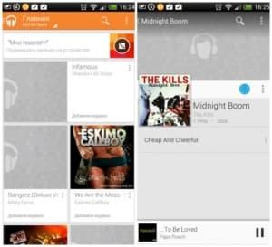 Как скачать музыку на Андроид