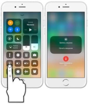 Как сделать репост в Инстаграме с Айфона