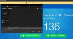 Как получить root-права на Android 8.0 Oreo